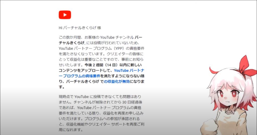YouTubeの更新を止めるとどうなるのか